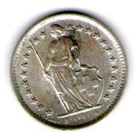 Швейцария 1/2 франка 1963 года.