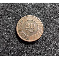Армения 20 драмов 2003