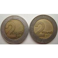 Грузия 2 лари 2006 г. Цена за 1 шт.