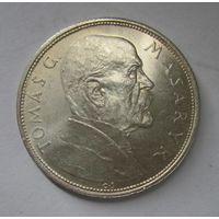 Чехословакия. 10 крон 1928. 10 лет Независимости. Серебро.   .С4-247