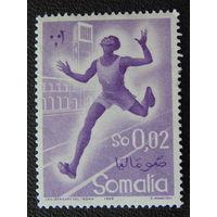 Сомали 1958г. Спорт.