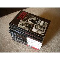 Книги о лидерах нацизма