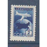 Авиапочта (СССР 1955) чист