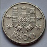 Португалия, 5 эскудо 1963 г.