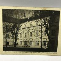 Wilno.Gimnazia.foto--J.Bulhak.1930r.