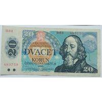 Чехословакия 20 крон 1988, XF-, 285