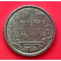 03-01 Французская Полинезия 1 франк 1987 г. Единственное предложение монеты данного года на АУ