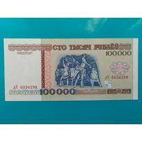 100000 рублей 1996 года. Беларусь. Серия дЧ. UNC. Полоса - РБ100000