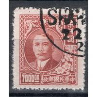 Китай 95