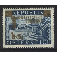 Австрия 1953 Mi# 983 (MNH**)