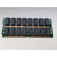 VG264400BJ 8 МБ 72 Pin Ram модуль