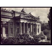 1954 год Киев Музей искусства