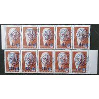 Марки Украина  Надпечатки на марках СССР