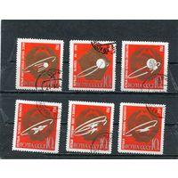 СССР 1963.. Первые в космосе
