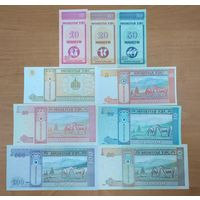 Набор банкнот Монголии - 9 шт - UNC