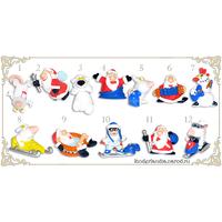 Полная серия фигурок Ландрин Новогодние Смешинки 1 (2007)
