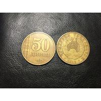 Таджикистан, 50 дирамов 2011