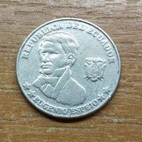 Эквадор 10 сентаво 2000 _РАСПРОДАЖА КОЛЛЕКЦИИ