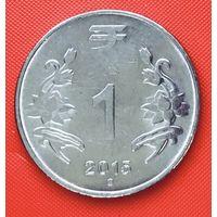 17-21 Индия, 1 рупия 2015 г. (Ноида)