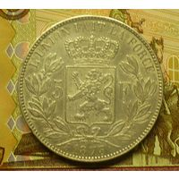 Бельгия 5 франков 1873 г