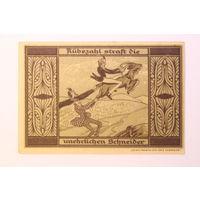 Германия (Notgeld), 1 марка 1921 год.