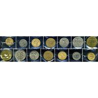 Россия, 7 монет с 10 копеек