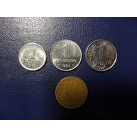 4 монеты Бразалии
