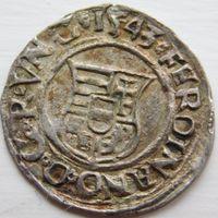 15. Венгрия 1 динар
