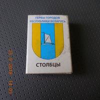 Спички с гербом г. Столбцы