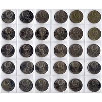 Подборка юбилейных монет СССР 1965-1991, Медно-никель, UNC / UNC-, всего 60 шт.