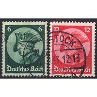 1933 - Рейх - Фридрих Великий Mi.479-80
