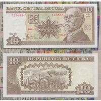 Распродажа коллекции. Куба. 10 песо 2005 года (P-117h - 1997-2018 Issue)