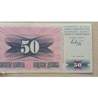 Босния и Герцеговина 50 динаров 1992г.