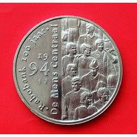 23-19 Жетон из серии 100 лет голландскому международному банку Rabobank