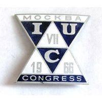 1966 г. 7 Международный конгресс кристаллографов (IUC)