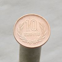 Япония 10 йен 1974