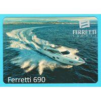 W: Календарь карманный 2016, Ferretti 690, размер 100 х 70 мм