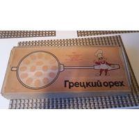 Форма из СССР для выпечки орешков
