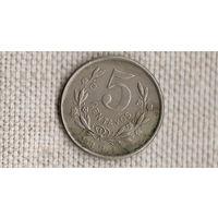 Никарагуа 5 сентаво 1899/(NS)