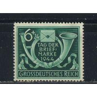 Германия Рейх 1944 Год марки Почтовый рожок #904*