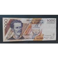 Эквадор. 5000 сукре. 1993. Приличное состояние