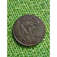 Судан 5 миллим 1972