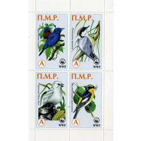 Молдавия 1999г, птички, 4м. сцепка