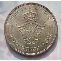 Дания, 5 крон, 1960, серебро