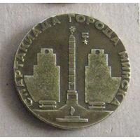 Спартакиада города Минска