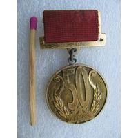 Знак. Лауреат всесоюзного фестиваля самодеятельного искусства 1967