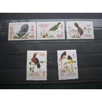 Марки - флора и фауна, птицы, Бутан, 5 шт.