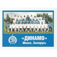 "ФК ""Динамо"" Минск. Календарик 2008г."