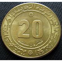 1к Алжир 20 сантимов 1975 цветок ФАО распродажа коллекции