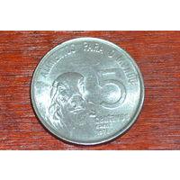 Бразилия 5 центаво 1976